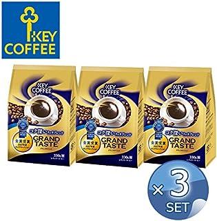 キーコーヒー FPグランドティスト コク深いリッチブレンド 330g <粉>【3個セット】