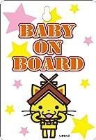 しまねっこ3 吸盤タイプ Baby on baord Baby in car