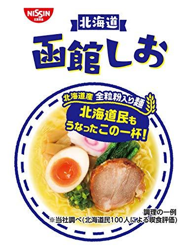 マツコの知らない世界の袋麺 インスタントラーメン紹介 7