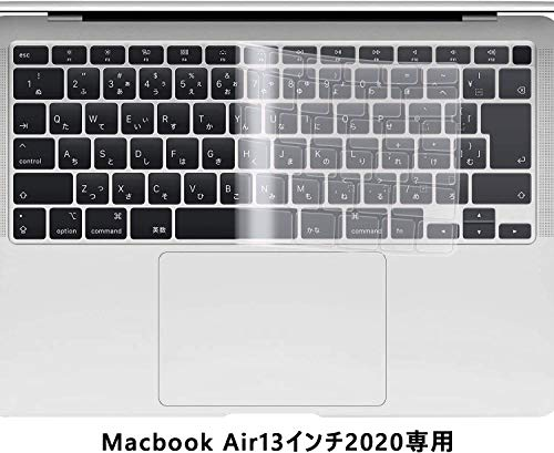 【QITAYO】Macbook air 13 2020 キーボードカバー 保護 フィルム 超薄型 超耐磨 保護 フィルム 高い透明感 TPU材质 防水防塵 Macbook air 13 2020 A2179 対応 (1枚) (日本語 JIS配列)