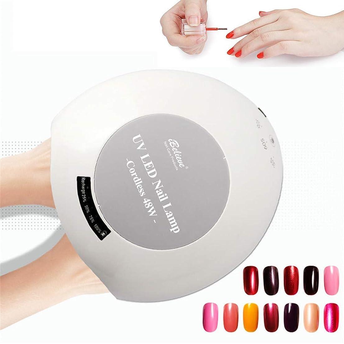 すべてのゲルのための48W UVランプLEDネイルランプネイルドライヤー赤外線検知付き30/60/90秒タイマースマートタッチボタン