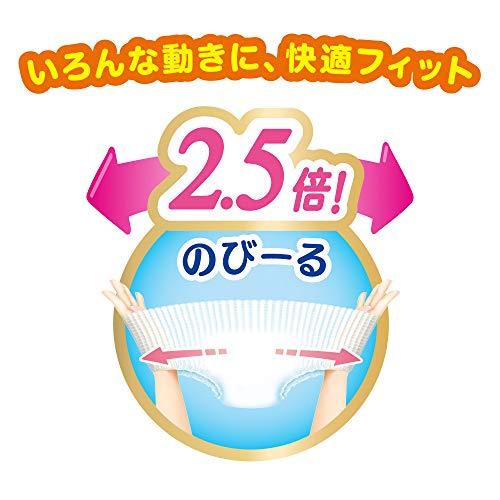 【Amazon.co.jp限定】メリーズパンツビッグサイズ(12~22kg)さらさらエアスルー150枚(50枚×3)