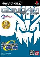 SDガンダム G GENERATION-NEO GUNDAM THE BEST