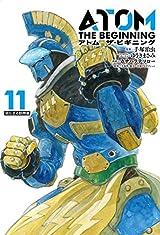 アトム ザ・ビギニング、東島丹三郎は仮面ライダーになりたいなどヒーローズコミックス12月新刊
