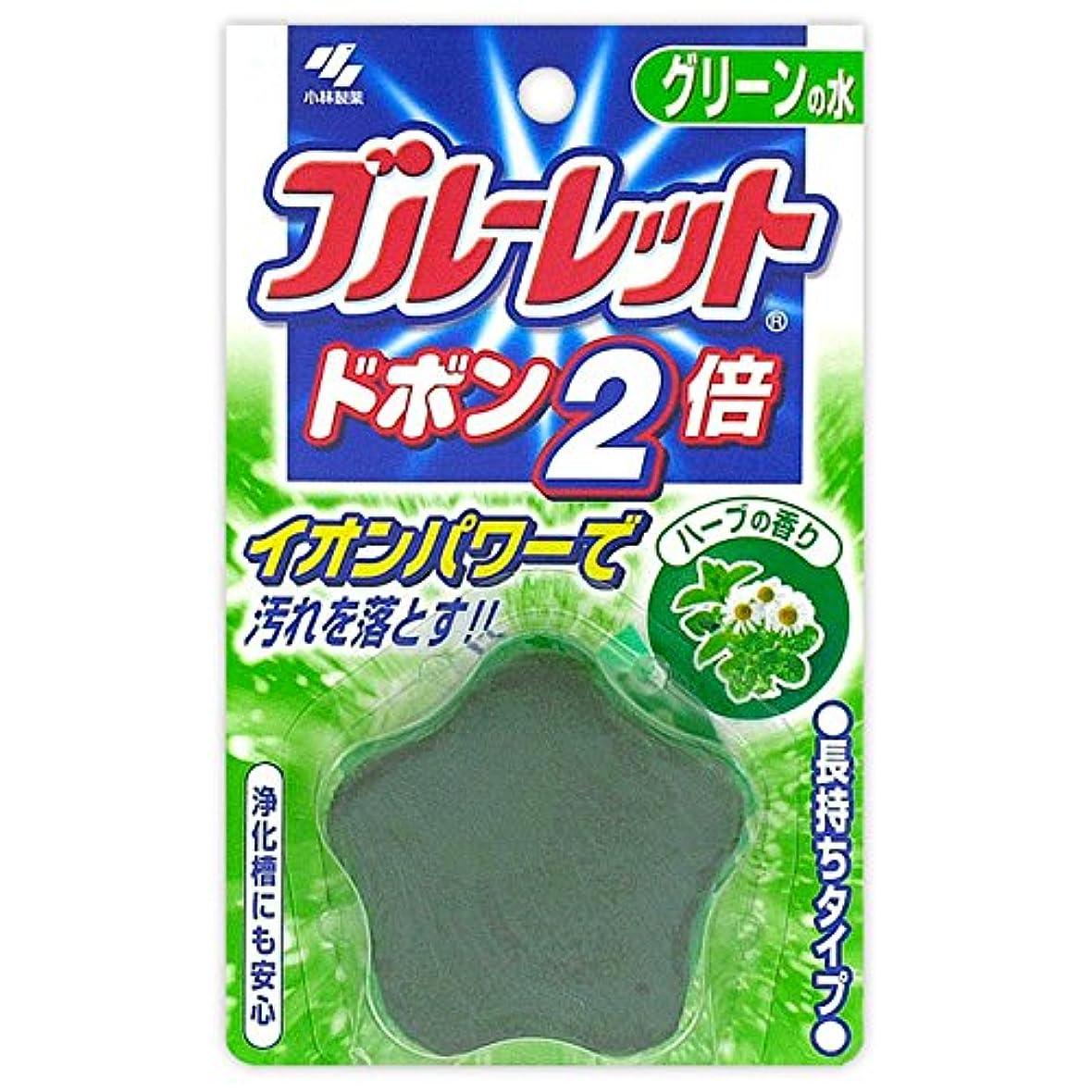 意味のある細胞シットコムブルーレット ドボン 2倍 ハーブの香り 120g