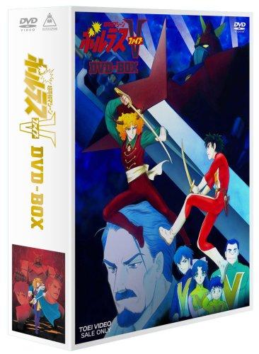 超電磁マシーン ボルテスV BOX (初回限定生産) [DVD]