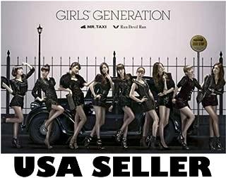 Best snsd korean group Reviews