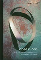 Obsessions With the Sino-japanese Polarity in Japanese Literature