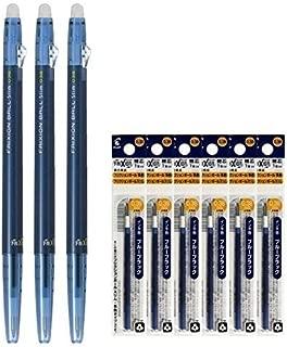 Pilot FriXion Ball Slim 038 Retractable Erasable Gel Ink Pen, Extra Fine Point 0.38mm, Blue Black Ink, 3 Pens & 6 Refills Value Set