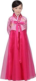 CRB Fashion Girls Traditional Kids Korean Hanbok Outfit Dress Costume (130cm, Reddish Pink/Dark Pink)