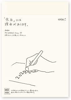 デザインフィル ミドリ MDノート ダイアリー 手帳 2020年 A5 マンスリー 27838006 (2019年 12月始まり)