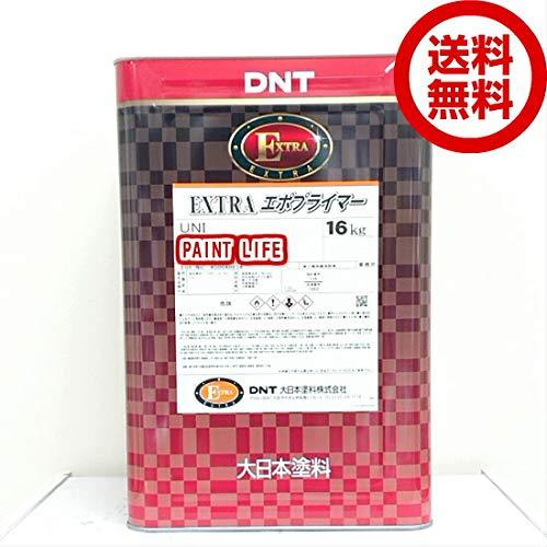 大日本塗料 EXTRAエポプライマーUNI 標準色 16kg グレー