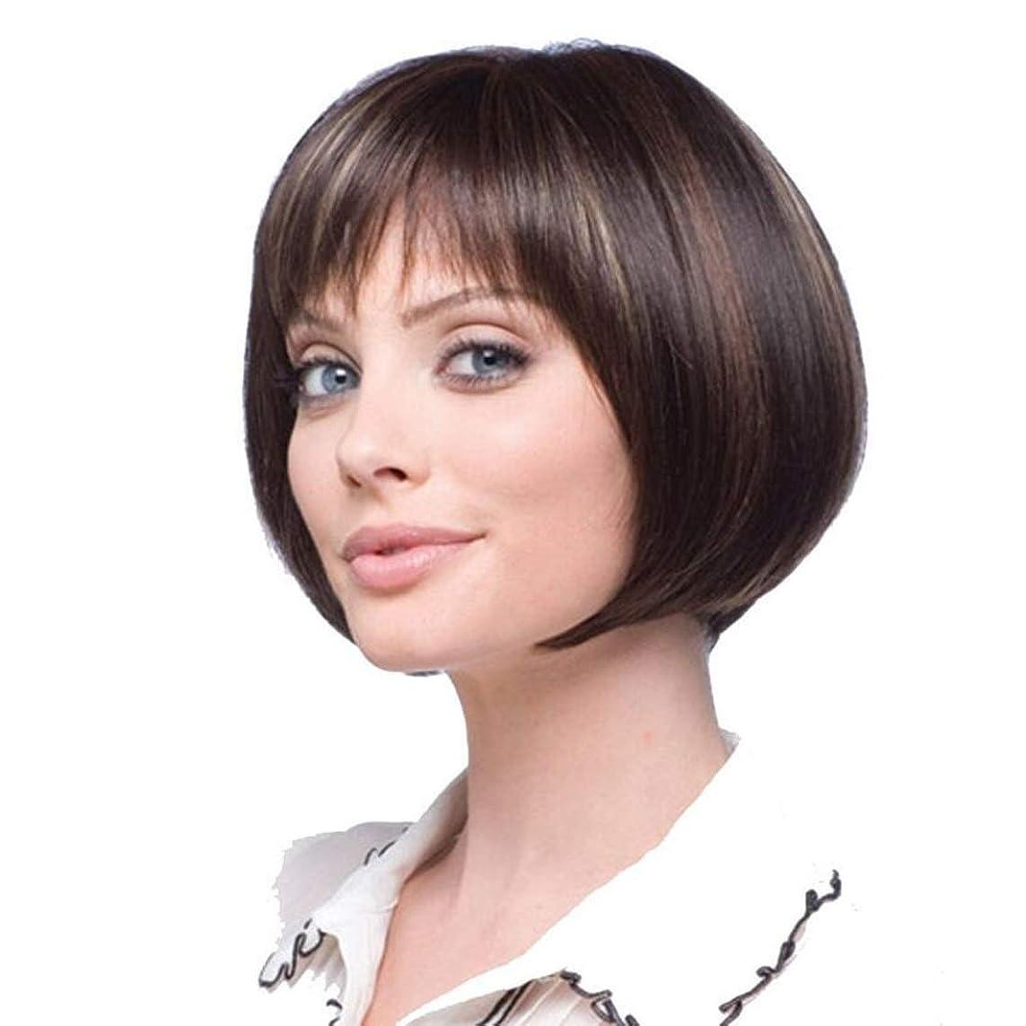 ファシズム夕暮れ崩壊Summerys ショートボブの髪ウィッグストレート前髪付き合成カラフルなコスプレデイリーパーティーウィッグ本物の髪として自然な女性のための