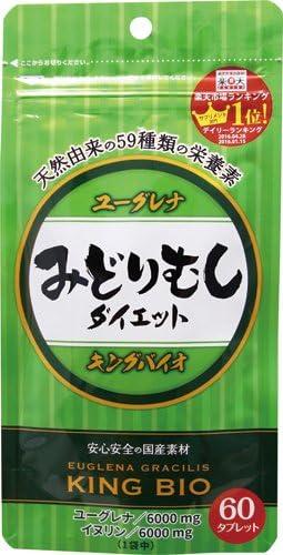 キングバイオみどりむしダイエット 60粒 2個セット product image