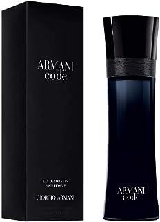 Armani - Code Uomo Edt 125 ml Vapo