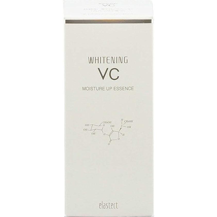 ロマンチック量で些細エラステクトホワイトニング モイスチュアアップエッセンスVC×6個