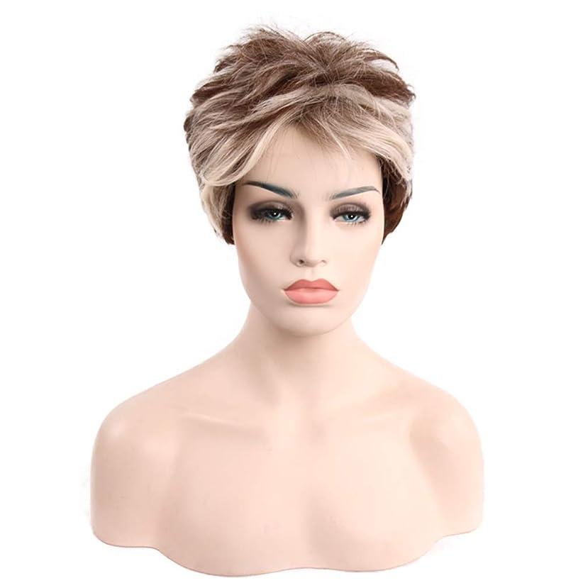冊子架空の海女性用ブラウンショートカーリーヘアウィッグ自然髪ウィッグ前髪付き合成フルヘアウィッグ女性用ハロウィンコスプレパーティーウィッグ、9インチ
