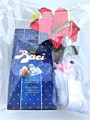 Baci Perugina Idea Regalo -Regalo Mamma- Regalo Papà - Baci Perugina Classico 125 g + Giglio Rosso + Peluche Coniglietto Bianco