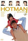 HOTMAN Vol.5[DVD]