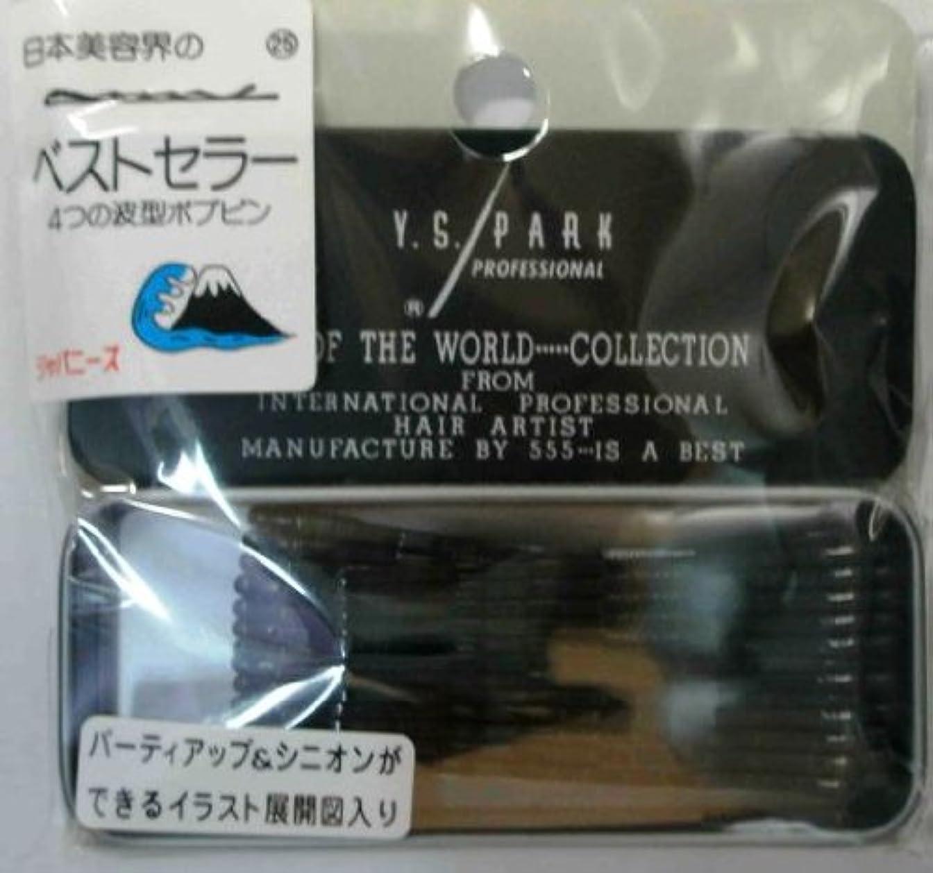 不誠実コマンドひもY.S.PARK世界のヘアピンコレクションNo.25(ボブピン)ジャパニーズ48P