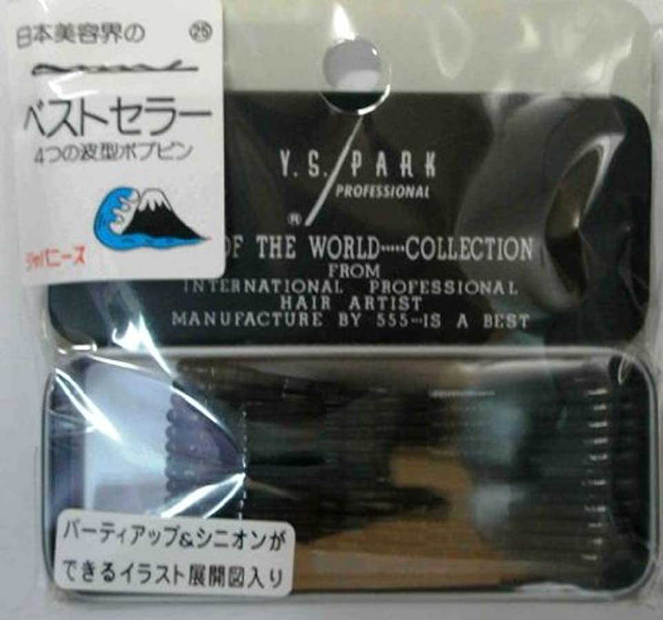ピーク効能悪性のY.S.PARK世界のヘアピンコレクションNo.25(ボブピン)ジャパニーズ48P