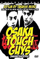 Osaka Touch Guys [Import USA Zone 1]
