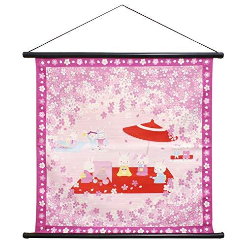 前田染工 ピンク 53×56cm 四季彩布 風呂敷 タペストリー 「春の野点」柄 120624