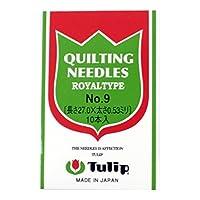 刺しゅう針 『高級キルト針 No.9 10本入り TQ-002』 Tulip チューリップ