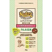 ニュートロジャパン ナチュラルチョイス [全犬種用] 子犬用 ラム&玄米 1kg