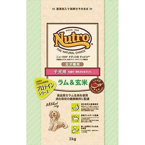 マース ニュートロ ナチュラル チョイス『ラム&玄米 子犬用』