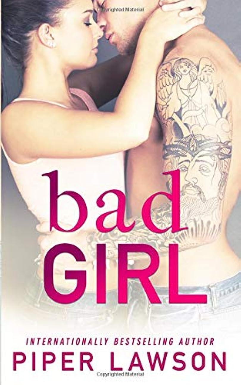 秘書後明快Bad Girl (Wicked)