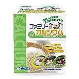 炊飯 料理用カルシウム ファミリーカルシウム 1箱30回分 もちもち美味しく炊ける 植物由来 L型発酵乳酸カルシウム ビタミンD 食物アレルゲン不使用 子供から大人まで