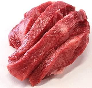 牛舌ブロック500g-550g whole beef tongue 500g-550g