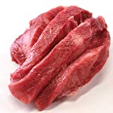 牛舌ブロック500g-550g whole beef tongue 500g-550g