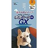 ネオシーツ ずれ防止GX レギュラー 88枚