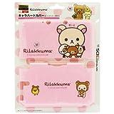 Nintendo Official Kawaii 3DS XL Hard Cover -I Love Rilakkuma-