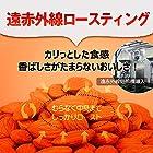[Amazon限定ブランド] プレミアム 4種ミックスナッツ 個包装x40袋 無塩 香料・保存料不使用 産地直輸入 おつまみ おやつ 防災食品 非常食 備蓄食 保存食
