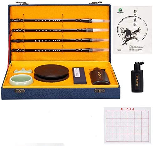 Corciosy Chinese Calligraphy Brushes Gift Set Professional Sumi Water Writing Painting Set for product image
