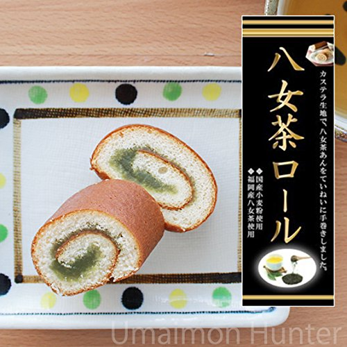 (大箱)八女茶ロール 1本 イソップ製菓 まろやかな甘みとコクのある八女茶を自家製あんに使用 和菓子のようにしっとりと上品な舌触りの米粉ロール