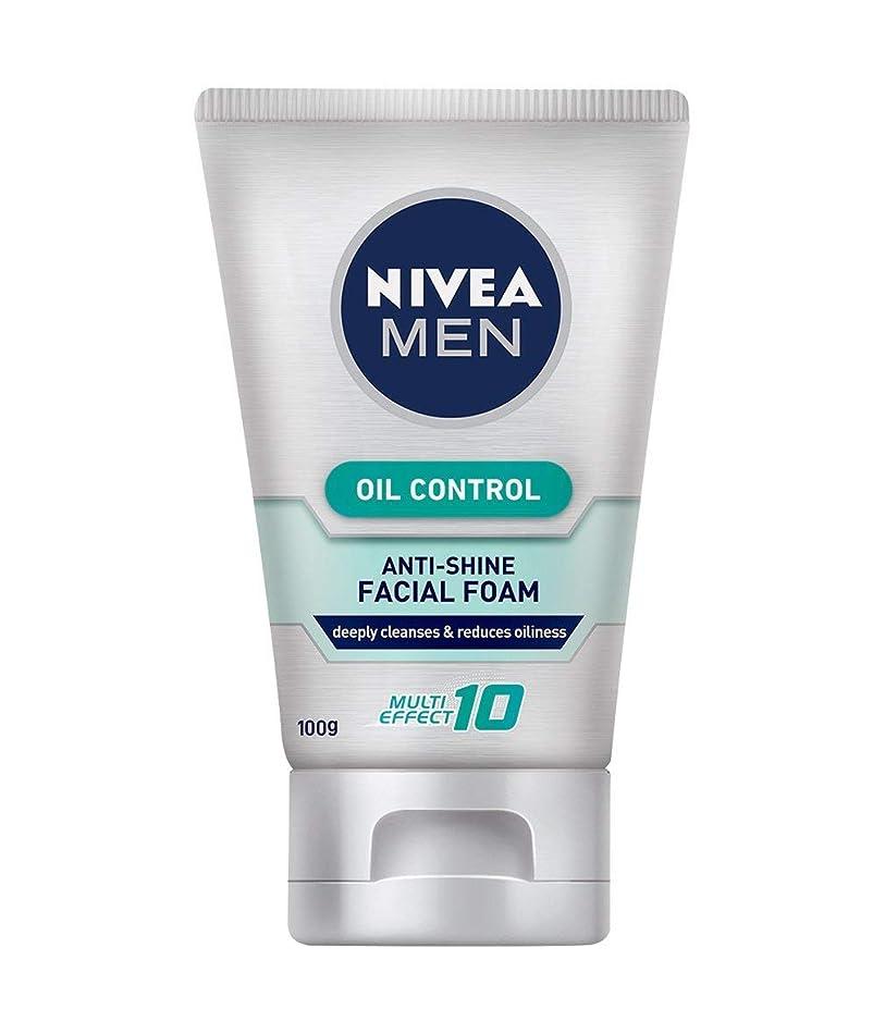 サイレン奨学金ボウリングNivea For Men オイルコントロールクレンザー百グラム、にきびの問題を軽減しながら、炎症を和らげます。