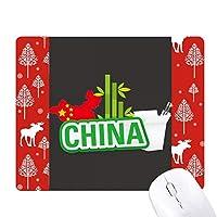 中国の地図の緑の竹の中華街 クリスマス森嶺
