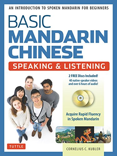 Basic Mandarin Chinese - Speaking & Listening Textbook: An Introduction to Spoken Mandarin for Beginners (DVD and MP3 Audio CD Included)