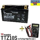 【デジタルテスターセット】 台湾 YUASA ユアサ TTZ10S 【互換 YTZ10S FTZ10S】 初期充電済 即使用可能