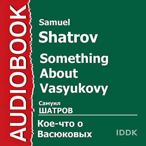 Something About Vasyukovy [Russian Edition]                   By:                                                                                                                                 Samuel Shatrov                               Narrated by:                                                                                                                                 Valentina Sperantova,                                                                                        Alexey Gribov,                                                                                        Elena Ponsova,                   and others                 Length: 2 hrs and 22 mins     Not rated yet     Overall 0.0