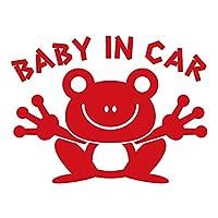 imoninn BABY in car ステッカー 【パッケージ版】 No.22 カエルさん (赤色)
