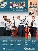 All Star Bluegrass Jam Along: Fiddle (Book & CD)