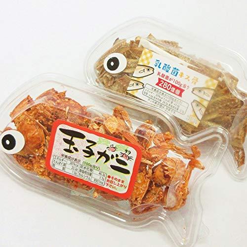 乳酸菌 キス骨 40gx1 玉子カニ 50gx1 個包装 骨せんべい おつまみ 珍味 ギフト