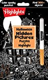 Halloween Hidden Pictures Puzzles to Highlight (HL HP Puzzles to Highlight)