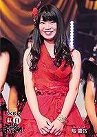 馬嘉伶 写真 第6回 AKB48紅白対抗歌合戦 封入