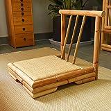 XY&YD Hecho A Mano Bambú Silla Sin Patas Apoyabrazos,Tatami Silla del Piso con Respaldo Zen Silla De Meditación Amortiguado Sofá Perezoso Reclinable-a